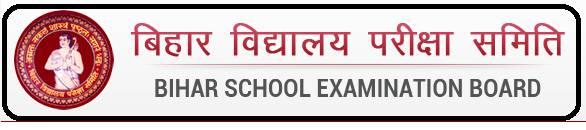 Bihar-board-result-biharboard-ac-in