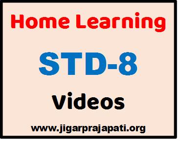 "[STD-8] DD Girnar Live TV ""Home Learning"" Videos by GCERT, SSA Gujarat"