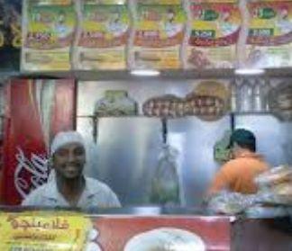 مطعم وكافتيريا فلامنجو سلسلة مطاعم في السعودية