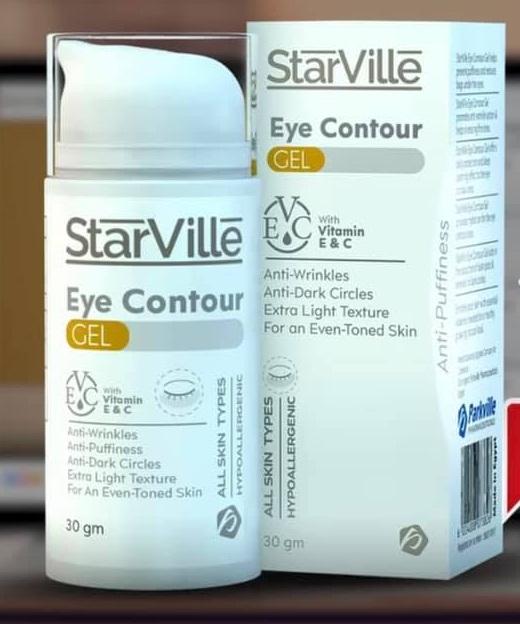 """""""كونتور ستارفيل للعين""""جل لعلاج هالات وإنتفاخات منطقة محيط العين""""Starville Eye Contour Gel"""""""