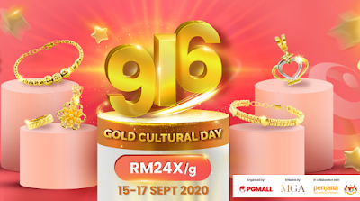 PG Mall 916 Gold Cultural Day 2020