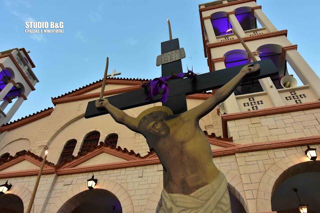 Ναύπλιο: Με κατάνυξη η περιφορά του Εσταυρωμένου στο προαύλιο του Ιερού Ναού Ευαγγελίστριας (βίντεο)