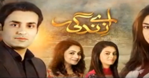 Ptv home drama anokha ladla season 2 episode 15 - Hugo actor mexicano