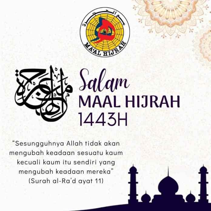 Salam Maal Hijrah 2021 Masihi 1443 Hijrah