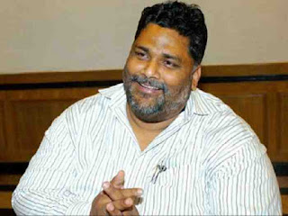stay-on-pappu-yadav-arrest