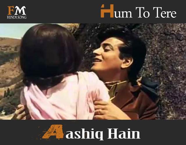 Hum-To Tere-Aashiq-Hain-Farz-(1967)