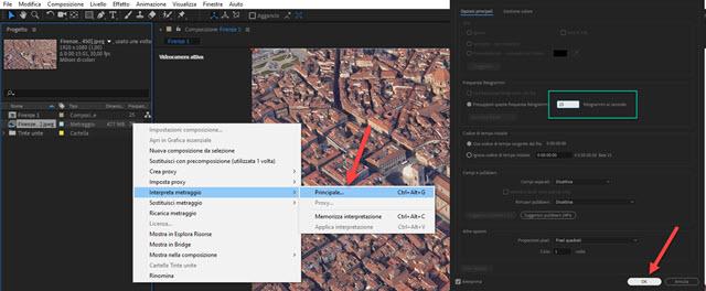 modificare il frame rate di un progetto in after effect