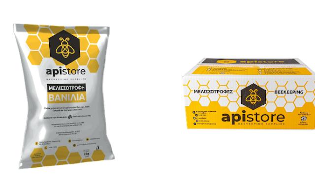 Μελισσοτροφή Apistore τύπου Fondant για όσκαρ στην Καρδίτσα και σε όλη την Ελλάδα