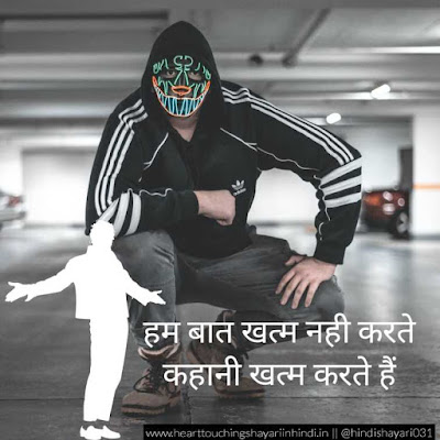 Best Attitude status for boys (एटीट्यूड शायरी स्टेटस) with images -2021