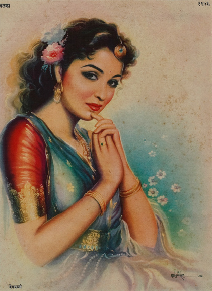 Vintage Paintings of Beautiful Woman's 34