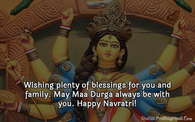 status on navratri