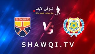 مشاهدة مباراة الإسماعيلي والجونة اليوم بتاريخ 05-05-2021 في الدوري المصري