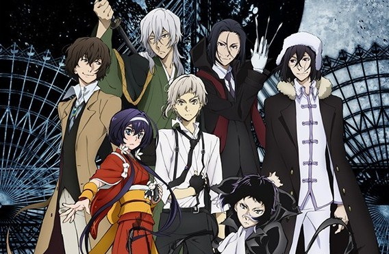 Bungou Stray Dogs 3rd Season BD Batch Episode 1 – 12 Subtitle Indonesia