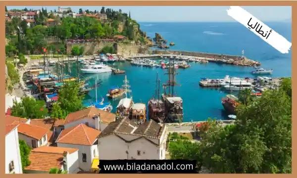 أفضل مناطق السياحية في تركيا السياحة في انطاليا