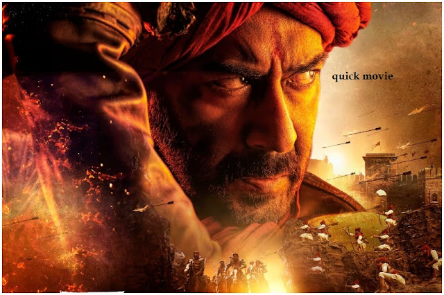 tanaji movie