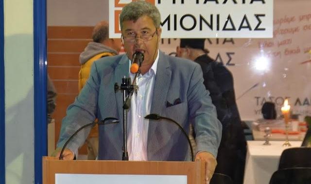 Απάντηση του Τ. Λάμπρου στην Αντιδήμαρχο των Οικονομικών του Δήμου Ερμιονίδας