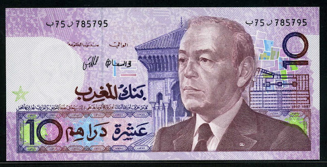 Morocco money 10 Dirhams