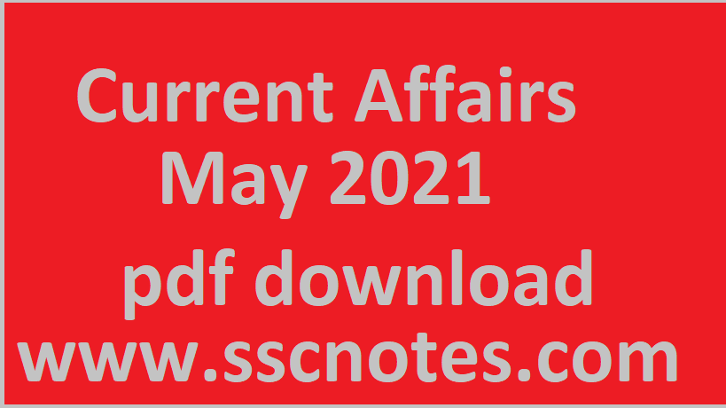 Current Affairs May 2021 - GK PDF Free Download