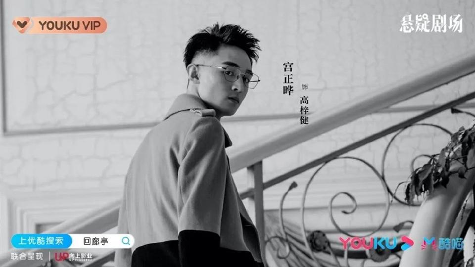 Phim hồi lang đình Trung Quốc