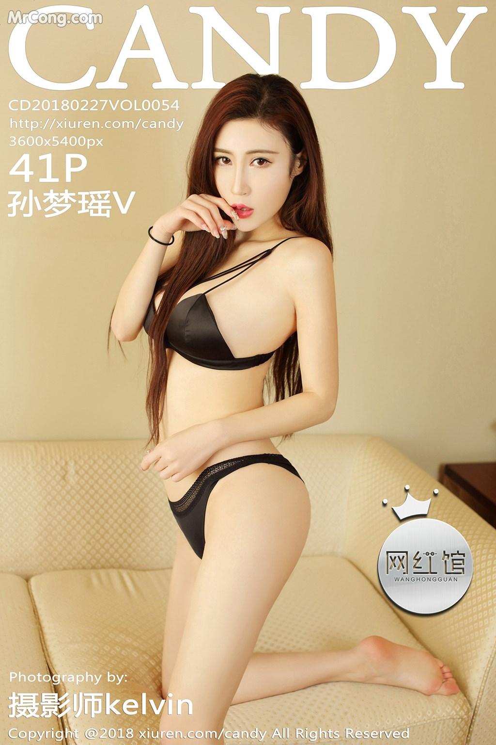 CANDY Vol.054: Người mẫu Sun Meng Yao (孙梦瑶V) (42 ảnh)