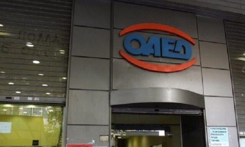 «Κλείδωσε» με ΦΕΚ η τριπλή παράταση των επιδομάτων ανεργίας, που προβλεπόταν σε ΚΥΑ των υπουργείων Οικονομικών και Εργασίας.