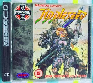 Rare Video CD Records #11 – Manga Video: Appleseed / Ninja Scroll / Street Fighter 2: Animated (CD Vision, Manga Entertainment, 1993)
