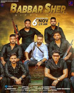 DjPunjab   Babbar Sher - Sippy Gill Mp3 High Quality mp3 single track download