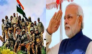 सेना दिवस: मोदी ने सैनिकों को किया नमन, कहा- आपने देश का सिर गर्व से ऊंचा किया    #NayaSaberaNetwork