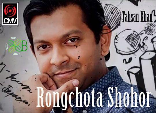 Rongchota Shohor, Tahsan, Bolchi Shono