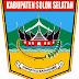 Empat Oknum Polisi Diduga Mencuri Kerbau Di Solok Selatan
