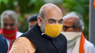 aiims-release-amit-shah