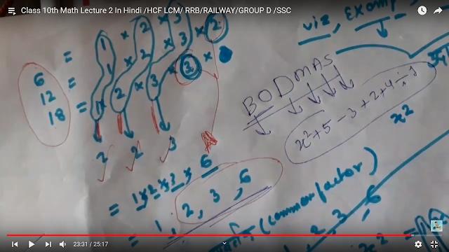 Factor  Class 10th math  हिंदी में  HD IMAGE 10