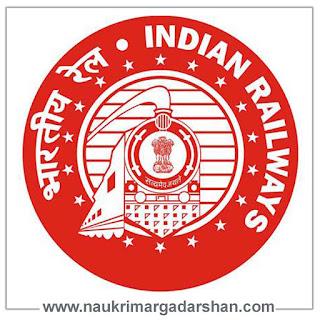 NF Railway Recruitment