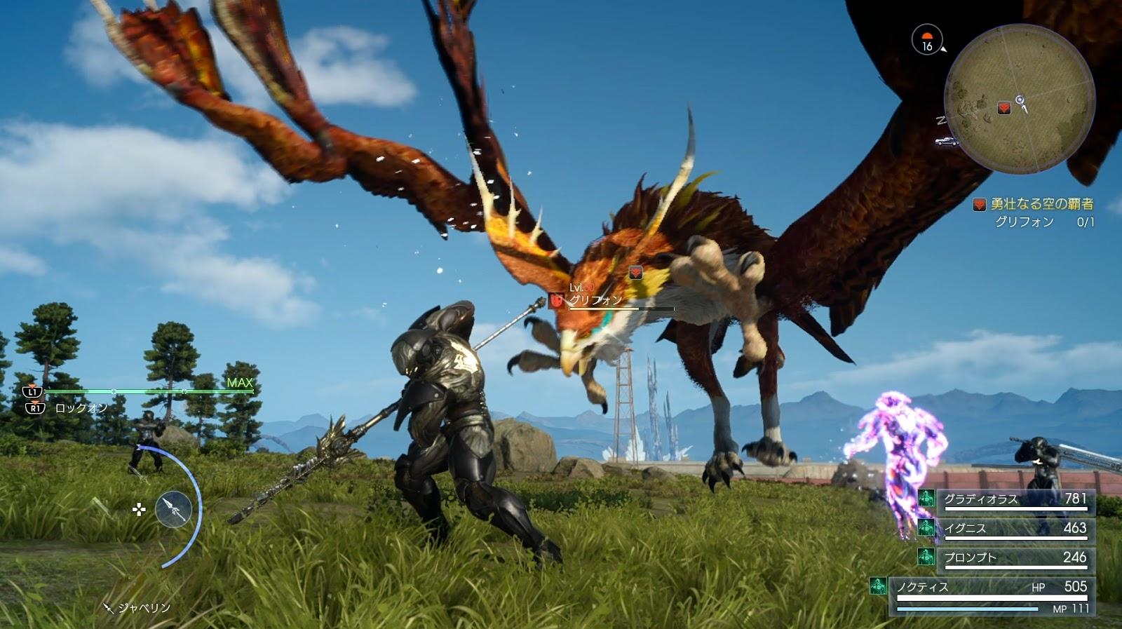Final Fantasy XV libera su actualización de julio: carnaval, armadura, misión y más