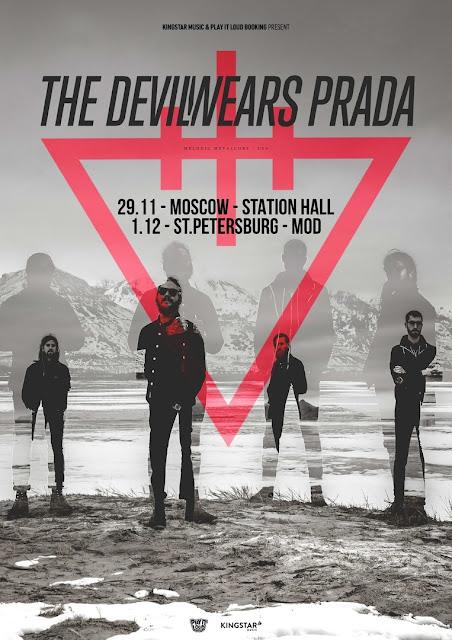 The Devil Wears Prada в России