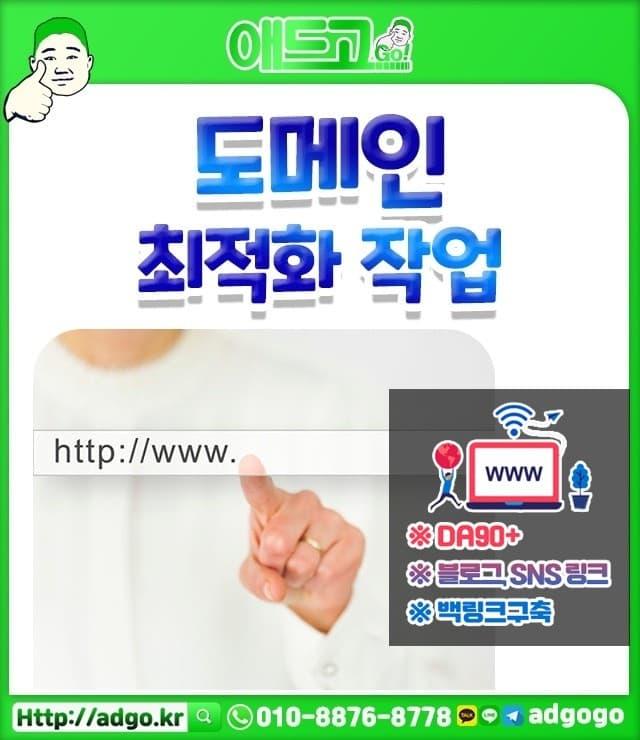 전북장수보일러배관