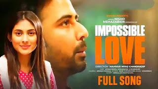 Ami Urbo Na Lyrics (আমি উরবো না) Minar Rahman | Impossible Love Natok Song