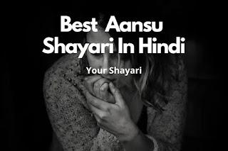 Best Aansu Shayari In Hindi