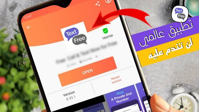 أفضل تطبيقات اندرويد في 2021 يجب أن تثبتها على هاتفك