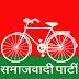सपा जिलाध्यक्ष ने अजय यादव को दी बलिया नगर विधान सभा अध्यक्ष की कमान,पूरी कार्यसमिति भी घोषित