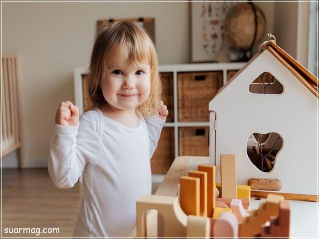 صور اطفال - اطفال حلوين 4 | Children Photos - Beautiful Children 4