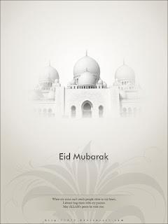 اعلانات للعيد