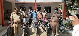 तीन अन्तरजनपदीय वाहन चोर गिरफ्तार, 6 मोटरसाइकिल बरामद | #NayaSaberaNetwork