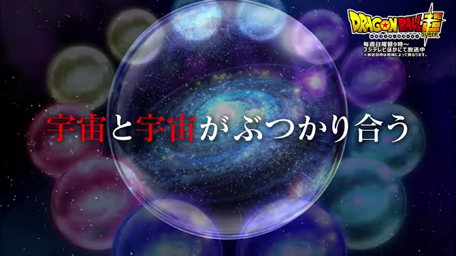 dragon ball super episodes 98-100 and 101 titles and summaries