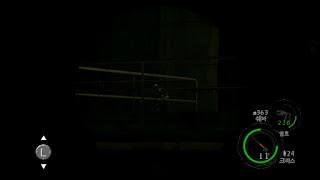 Resident Evil /Bio Hazard 5 Gold Edition