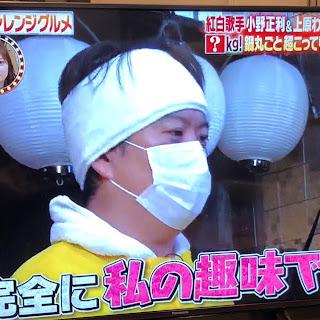 【テレビ紹介】「有吉ゼミ」にパセラが紹介されました