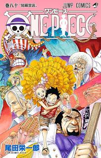 ワンピース コミックス 第80巻 表紙 | 尾田栄一郎(Oda Eiichiro) | ONE PIECE Volumes