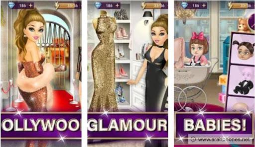 تحميل لعبة ملكة الموضة Hollywood Story مهكرة للاندرويد