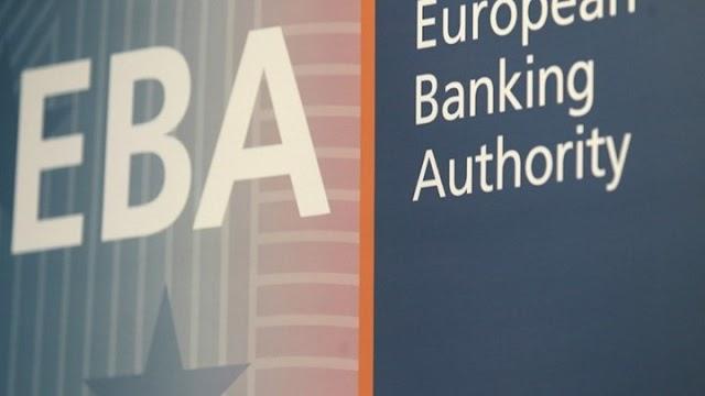 Ελληνική οικονομία: Σε καλύτερη θέση σύμφωνα τα πανευρωπαϊκά stress test των τραπεζών