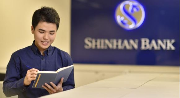 Alamat Lengkap dan Nomor Telepon Kantor Bank Shinhan Indonesia di Tulungagung